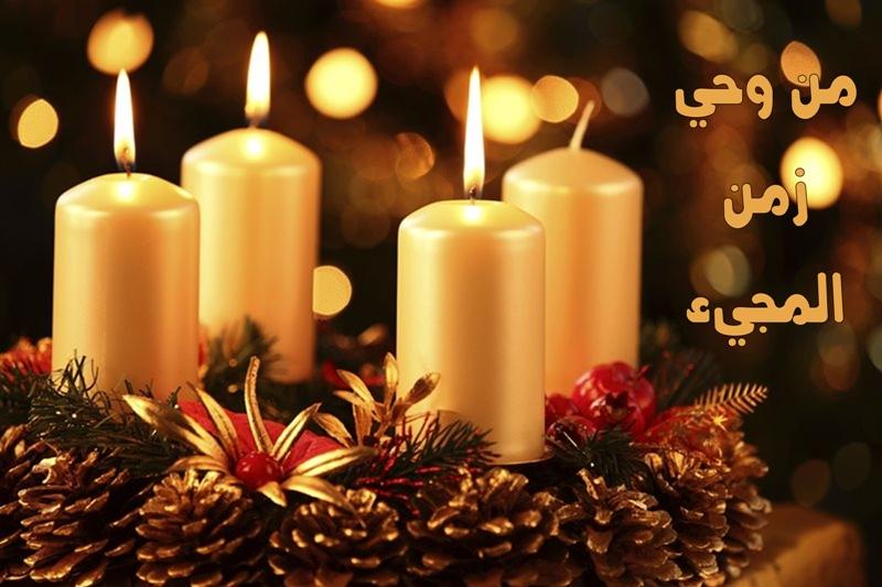 advent-spirit