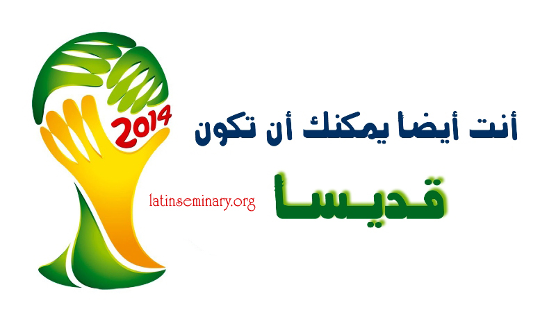 fifa-world-cup-feat21