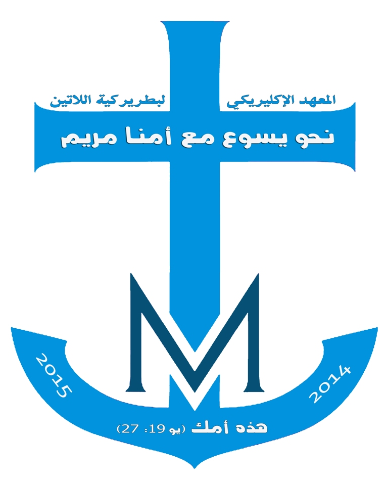 logo2014-2015-4