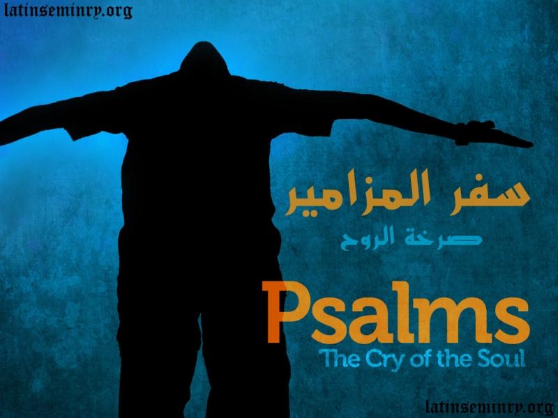 psalms-book