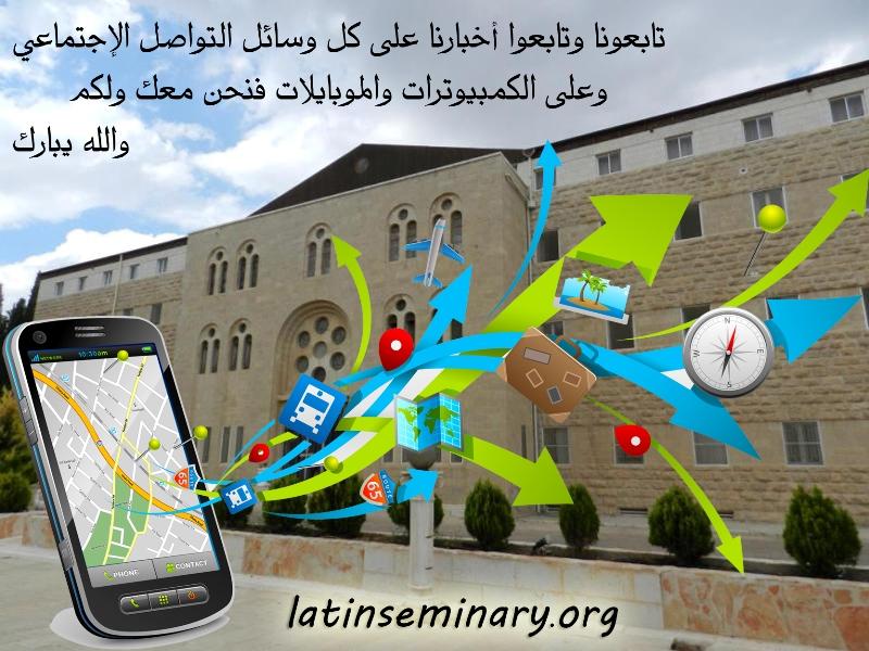 seminary-mob